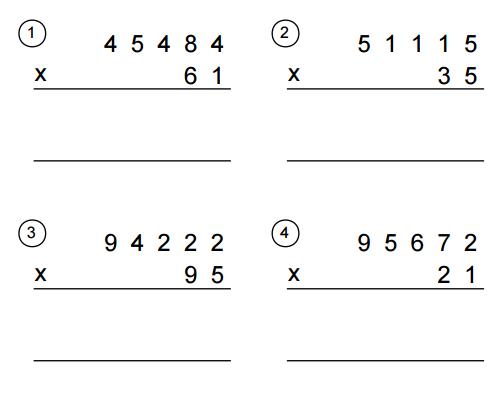 Docenteca Multiplicaciones Para Imprimir De 2 A 5 Cifras